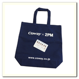 Coway+2PMトートバッグ